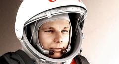 Доклад о Юрии Гагарине (краткая биография для детей)