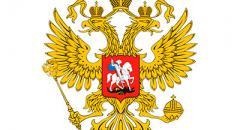 Описание герба России для детей 2 класса