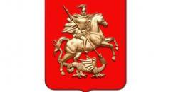 Описание герба Москвы для детей 2 класса