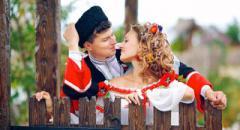 Традиции народов России для детей (окружающий мир, 2 класс). Русская свадьба