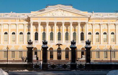 Сообщение о музее для 2 класса. Русский музей в Санкт-Петербурге